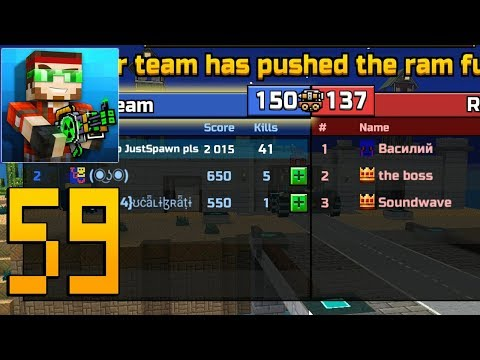 Pixel Gun 3D - Gameplay Walkthrough Part 59