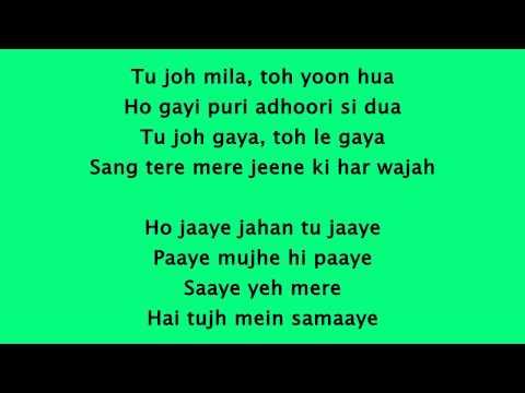 Saiyaara - Ek Tha Tiger Lyrics HD 720p