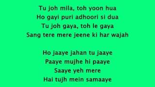 Saiyaara - Ek Tha Tiger Lyrics High Quality Mp3 720p