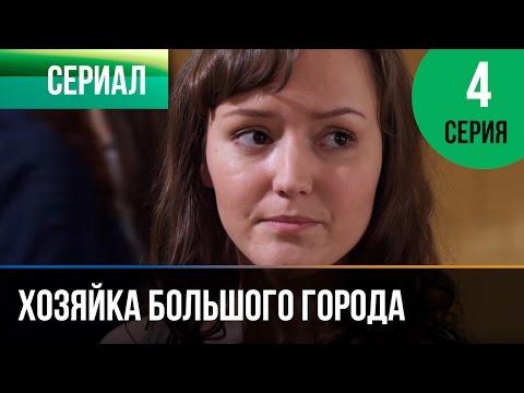Уральские пельмени мясников песня счастье
