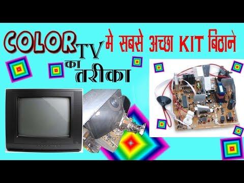 Color TV Kit - Colour TV Kit Latest Price, Manufacturers & Suppliers
