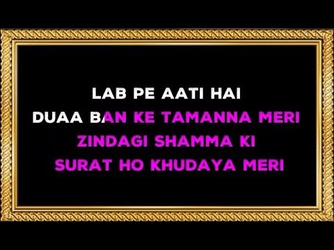 Ae Watan - Karaoke (With Chorus) - Raazi - Sunidhi Chauhan
