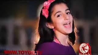 Dima Bashar Arabic Song Ulang Tahun Viral😍😍😍😍😍