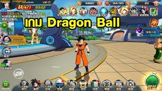 dragon ball z dokkan battle jp mod apk 3.8.1