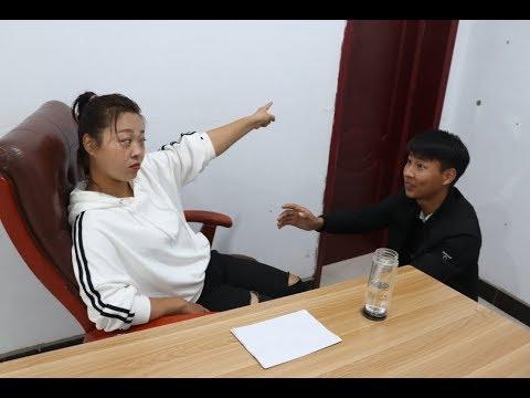 经理故意刁难应聘女孩,不料女孩却是董事长千金,这下经理悲剧了