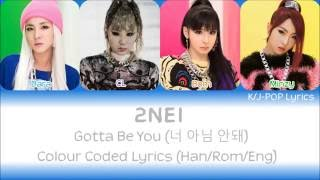 2NE1 (투애니원) - Gotta Be You (너 아님 안돼) Colour Coded Lyrics (Han/Rom/Eng)