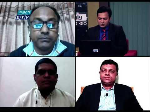 একুশের রাত || 15 January 2021 || ETV Talk Show