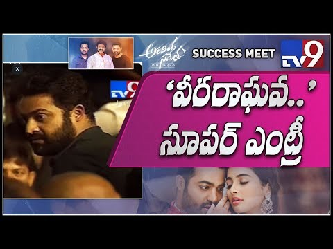 Jr NTR entry at Aravinda Sametha Success Meet - TV9