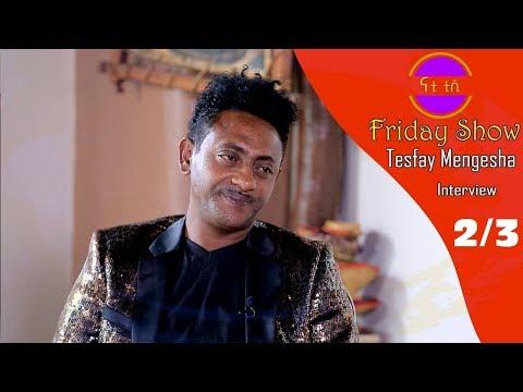 Nati TV - Nati Friday Show With Artist Tesfay Mengesha Part 2/3 (видео)