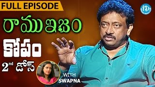 RGV About Anger  కోపం  Ramuism 2nd Dose  Full Episode  Ramuism  Telugu