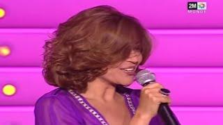 تحميل و استماع Samira Said - Awam Keda (Khmissa Concert)   2009   (سميرة سعيد   قوام كده (حفل خميسة MP3
