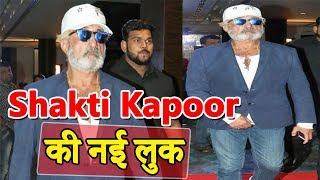 Shakti Kapoor SPOTTED In NEW LOOK For His Next  Dainik Savera