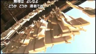 「母を想えば」 北島三郎・三山ひろし カラオケで唄ってみました。