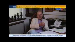 Никита Михалков: О праве, правде и силе России - 12.07.2014 13:56