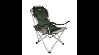 Кресло-кровать раскладное для рыбалки и туризма