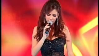 تحميل اغاني Nelly Makdessy - Akhiran | نيللي مقدسي - أخيراً MP3