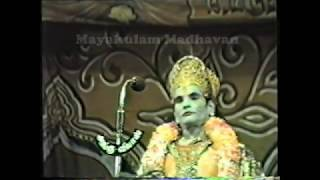 (6)1987 - ல் வெளிவந்த அற்புத நாடகம் - பவளக்கொடி