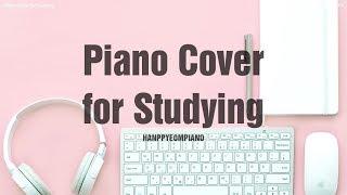 공부할때 듣기 좋은 피아노 커버 모음 Piano Cover For Studying