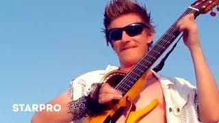 Гитарист Flame - Жгучий Перчик