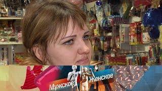 Мужское / Женское. Далекая мама.  Выпуск от 19.07.2018