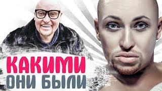 """ЗВЕЗДЫ 90-х. КАК ВЫГЛЯДЕЛИ российские звезды в """"лихие"""" 90-е"""
