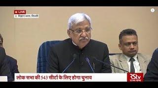 Election Commission Announces Dates For Lok Sabha Polls 2019