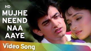 Mujhe Neend Na Aaye (HD) - Dil (1990) Song - Aamir Khan - Madhuri Dixit - 90