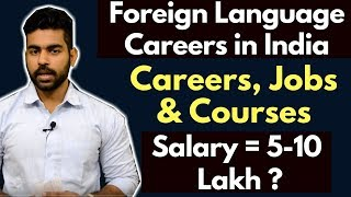 Foreign Language Careers In India | Salary | Jobs | Most Demanded Language | German | French