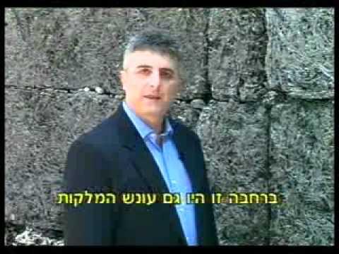 شخصيات اسرائيلية يهودية وعربية معا في معسكر أوشفيتس ج 7