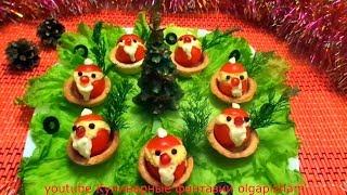 """Вкусная закуска """"Деды Морозы"""" - Праздничные рецепты & Как красиво оформить стол"""