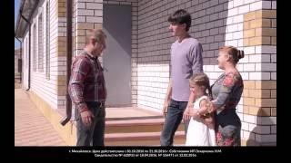Подарите детям будущее. Третий Рим, Михайловск, Ставропольский край