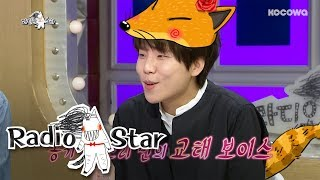 Jung Seung Hwan Can Make an Upbeat Song Into a Sad Song [Radio Star Ep 571]