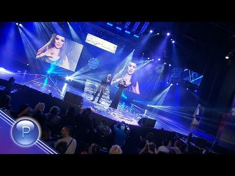 MARIA FT AZIS - CHUY ME - KAZA LI GO / Мария  ft Азис - Каза ли го - Чуй ме, 2014
