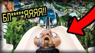 ЭТО САМАЯ ВЫСОКАЯ ГОРКА 600  МЕТРОВ В ВИРТУАЛЬНОЙ РЕАЛЬНОСТИ!! (SUMMER FUNLAND VR)