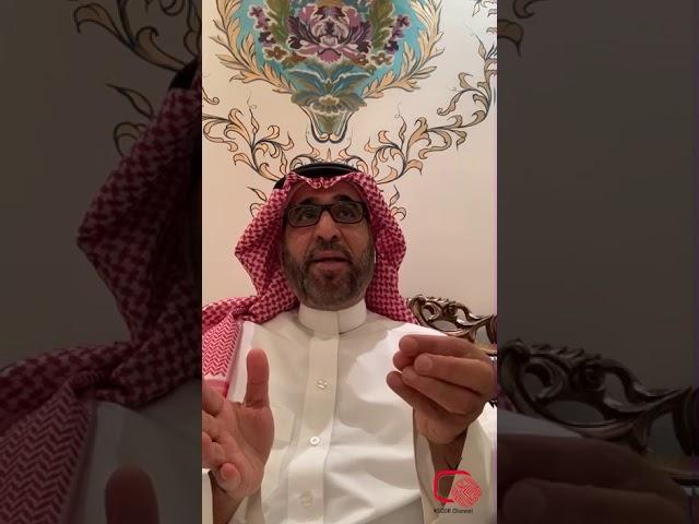 إسأل خبير/ الدكتور أيمن بن عبدالعزيز السليمان / مستشار وراثي في مستشفى الملك فيصل التخصصي أهمية الفحص قبل الزواج