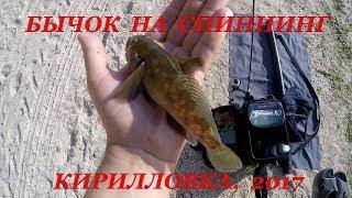 Рыбалка в азовское море на карта украины кирилловка