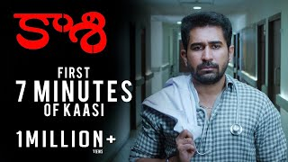 Kaasi  Sneak Peek  First 7 Minutes Vijay Antony and Kiruthiga Udhayanidhi