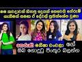 Maneesha Chanchala - කවදත් සුන්දර සිදූ නාට්යයේ 'තෙරුණි' මනීෂා චංචලා - Gossip Lanka mp