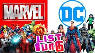 Top 5 Best COMIC Companies (தமிழ்)