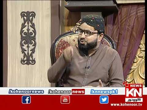 Istakhara 06 July 2021 | Kohenoor News Pakistan