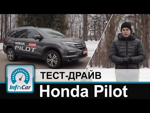 Honda  Pilot Паркетник класса J - тест-драйв 2