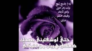 تحميل اغاني mohamed بعد فراقك مجد القاسم MP3