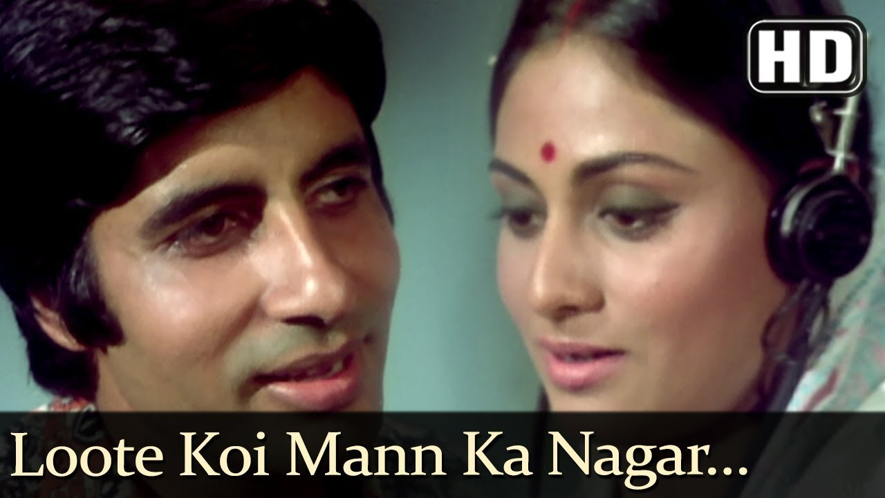 Loote Koi Man Ka Nagar Song