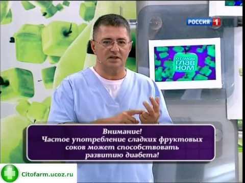 Редуксин 10 мг в красноярске
