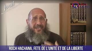 IMO#100 -  Roch Hachana, fête de l'unité et de la liberté