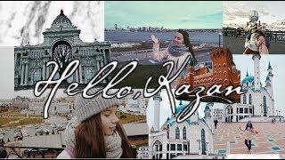 VLOG:Kazan 2018|Казань|1часть|Великий Волжский Путь|Моя Россия 2018