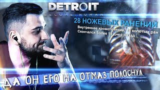 В МИРЕ АНДРОИДОВ ► Detroit: Become Human ► Прохождение #1