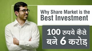 Why Stock Market is the Best Investment ? Why Beginners Should Start Investing in Stocks