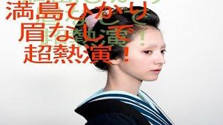 満島ひかり、『駆込み女と駆出し男』予告篇お歯黒&眉ナシで熱演!