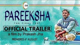 Pareeksha trailer 1